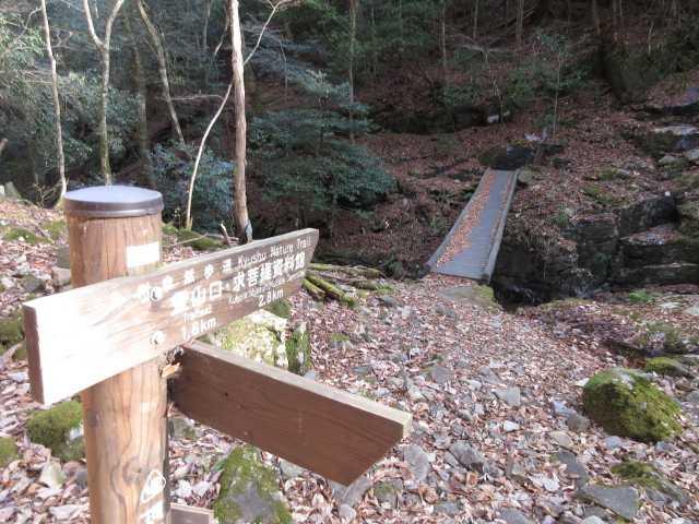 IMG3063JPG谷にかかる橋