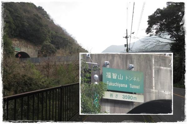 page九州道