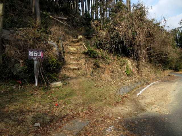IMG3572JPG赤村登山口