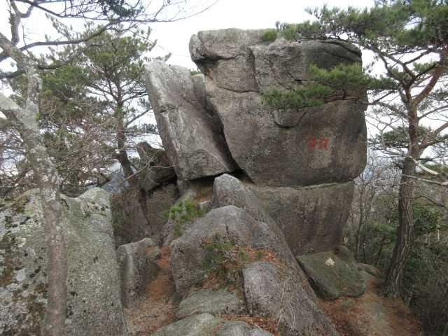 IMG3591JPG梵字岩