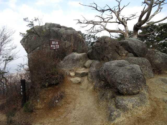 IMG3593JPG国見岩