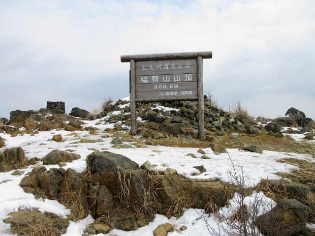 IMG4017JPG福智山山頂