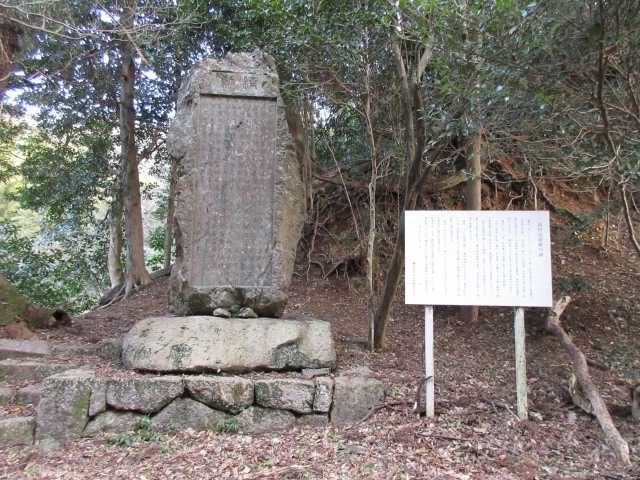 IMG4410JPG小倉藩軍の勇将島村志津摩の碑