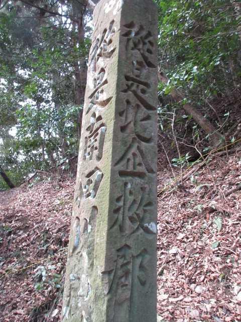 IMG4412JPG郡界石柱