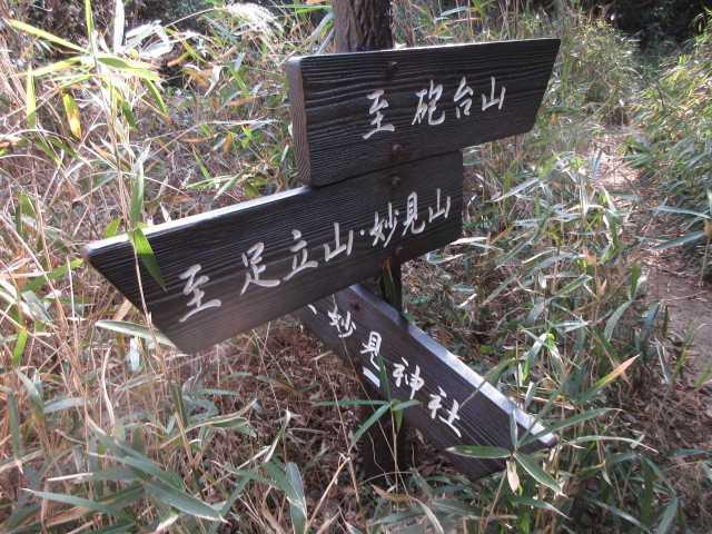 IMG4818JPG砲台山へ