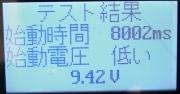R0022737x.jpg