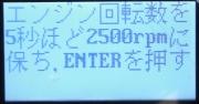 R0022741x.jpg