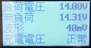 R0022743x.jpg