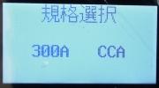 R0022750x.jpg