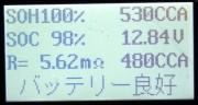 R0022757x.jpg
