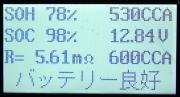 R0022761x.jpg