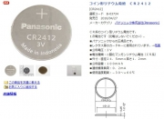 S18011700.jpg