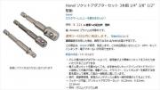 S18012500.jpg
