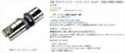 S18022200s.jpg