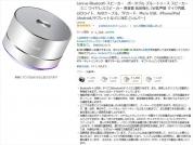S18022401s.jpg