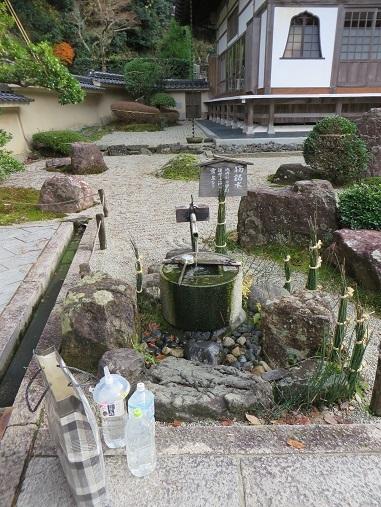 城崎、極楽寺、独鈷水 040-1b