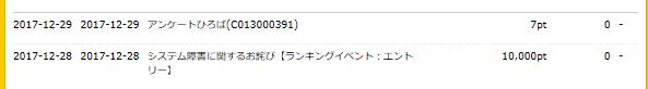 スクリーンショット (516)