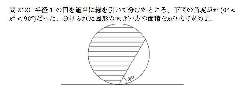 20180125124147358.png