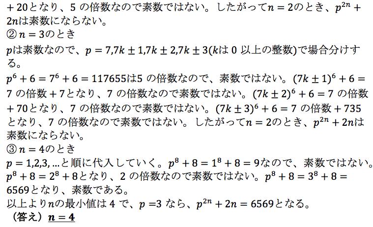 解169-2