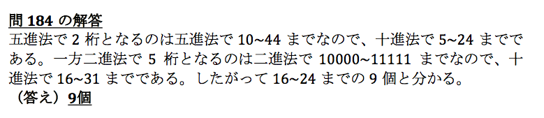 20180126072020bf2.png