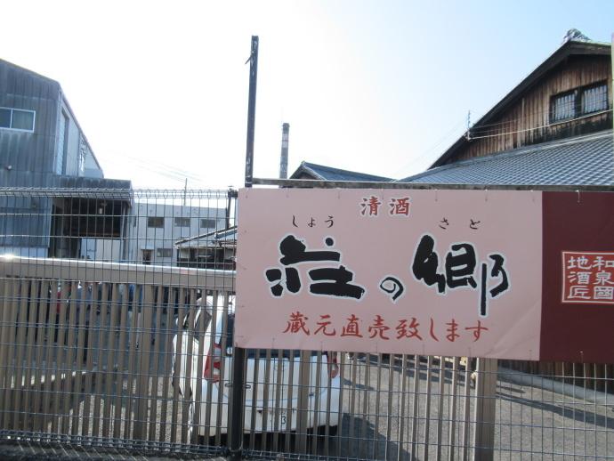 171219歩こう会 (2)