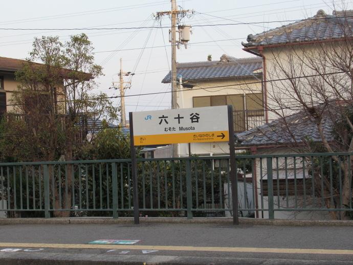 180120雲山峰 (12)