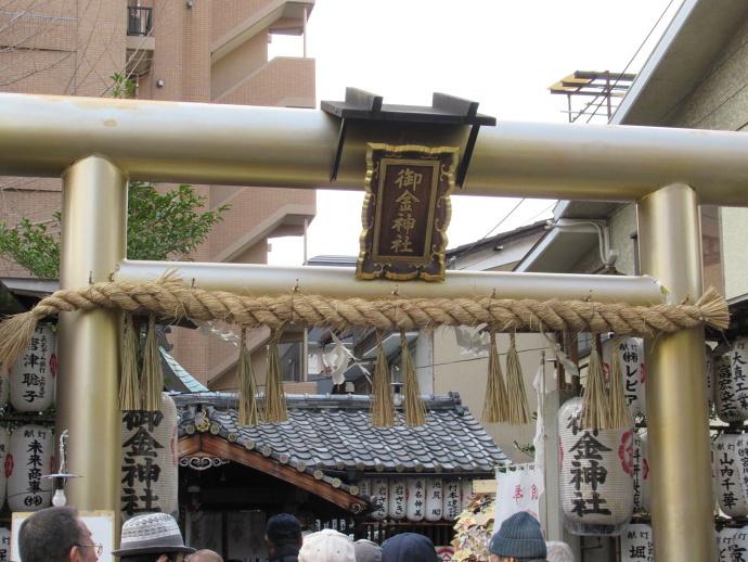 180123京都 (2)
