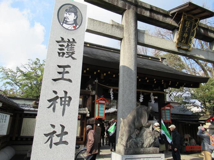 180123護王 (4)