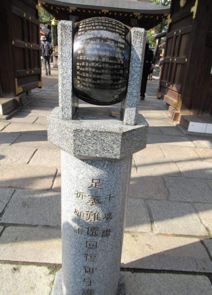 180123護王 (5)