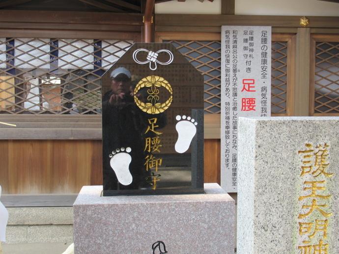 180123護王 (11)