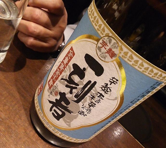 180210甘太郎 (4)
