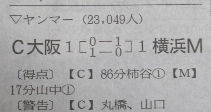180225J1 (10)