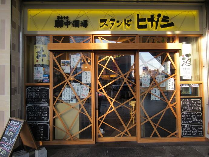 180227堺 (8)