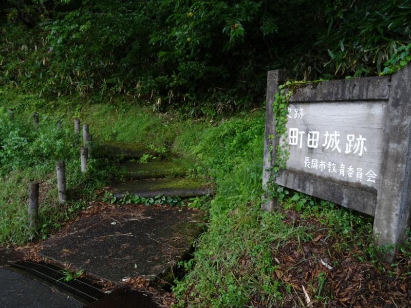 1町田 (1200x900)