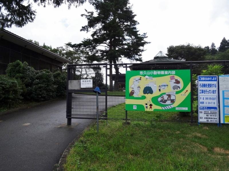 1公園 (1200x900)