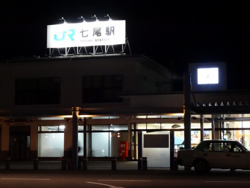 1七尾 (1200x900)