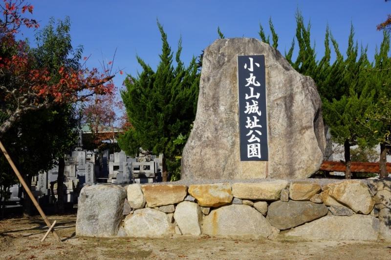 4小丸山 (1200x800)