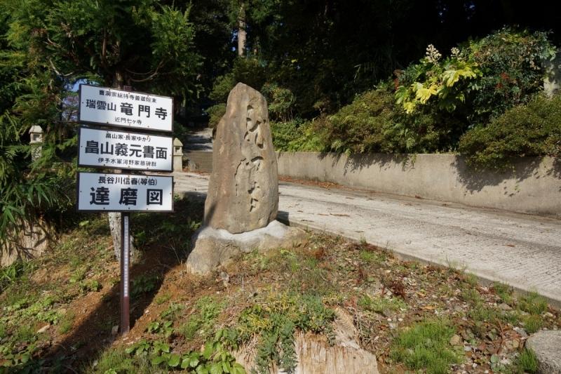 5竜門 (1200x800)