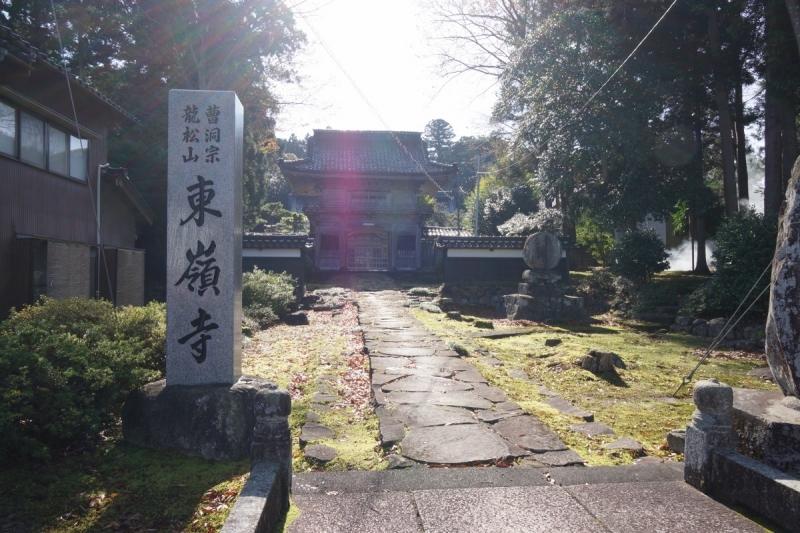 1東嶺寺 (1200x800)