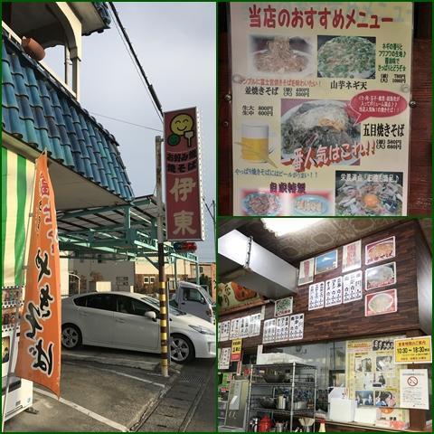 fujinomiya_convert_20171216233742.jpg