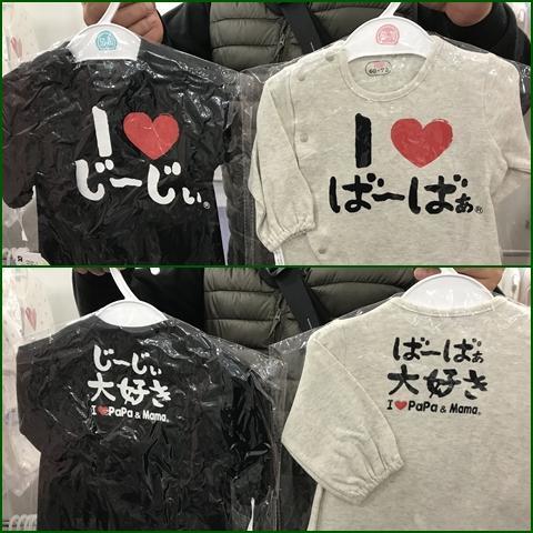 jijibaba_convert_20180204214334.jpg