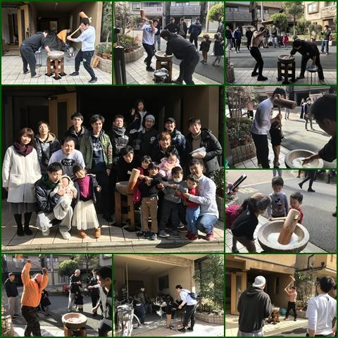 mochi_convert_20171230212242.jpg