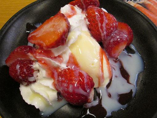 苺のメルバ