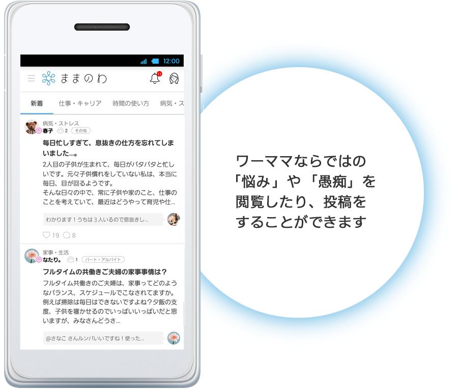IMG_4679ママ (1)