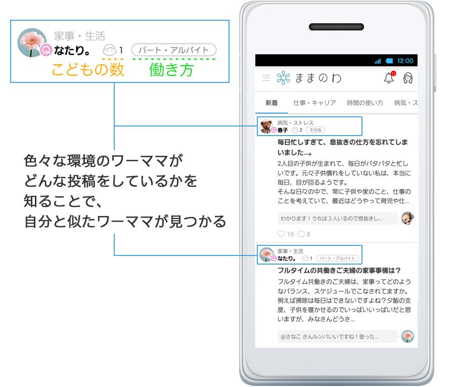 IMG_4679ママ (2)