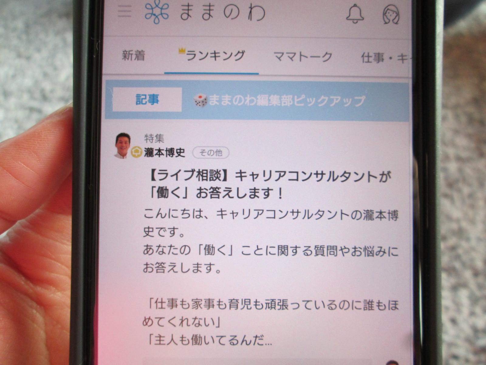 IMG_4679ママ (5) (1)
