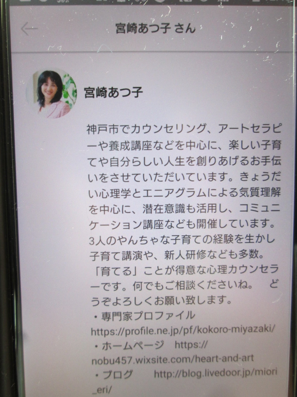IMG_4679ママ (5) (4)
