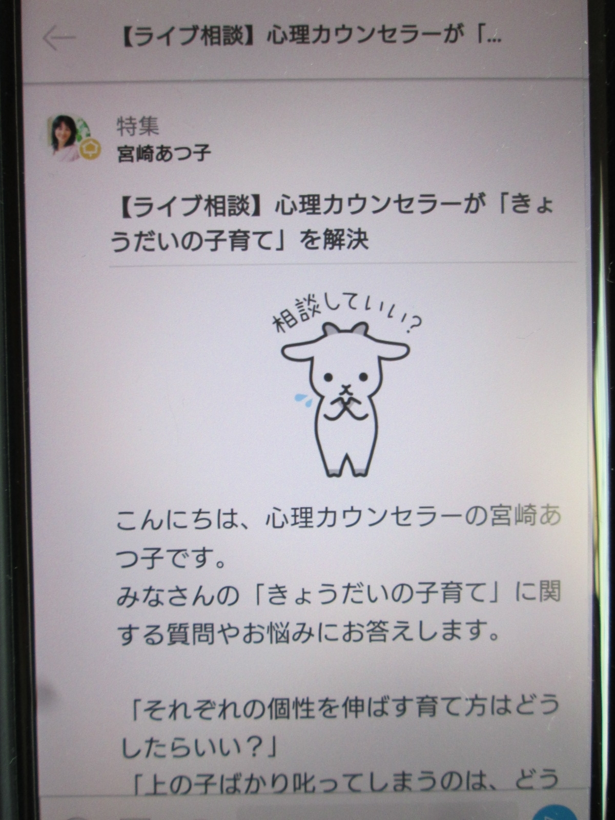 IMG_4679ママ (5) (5)