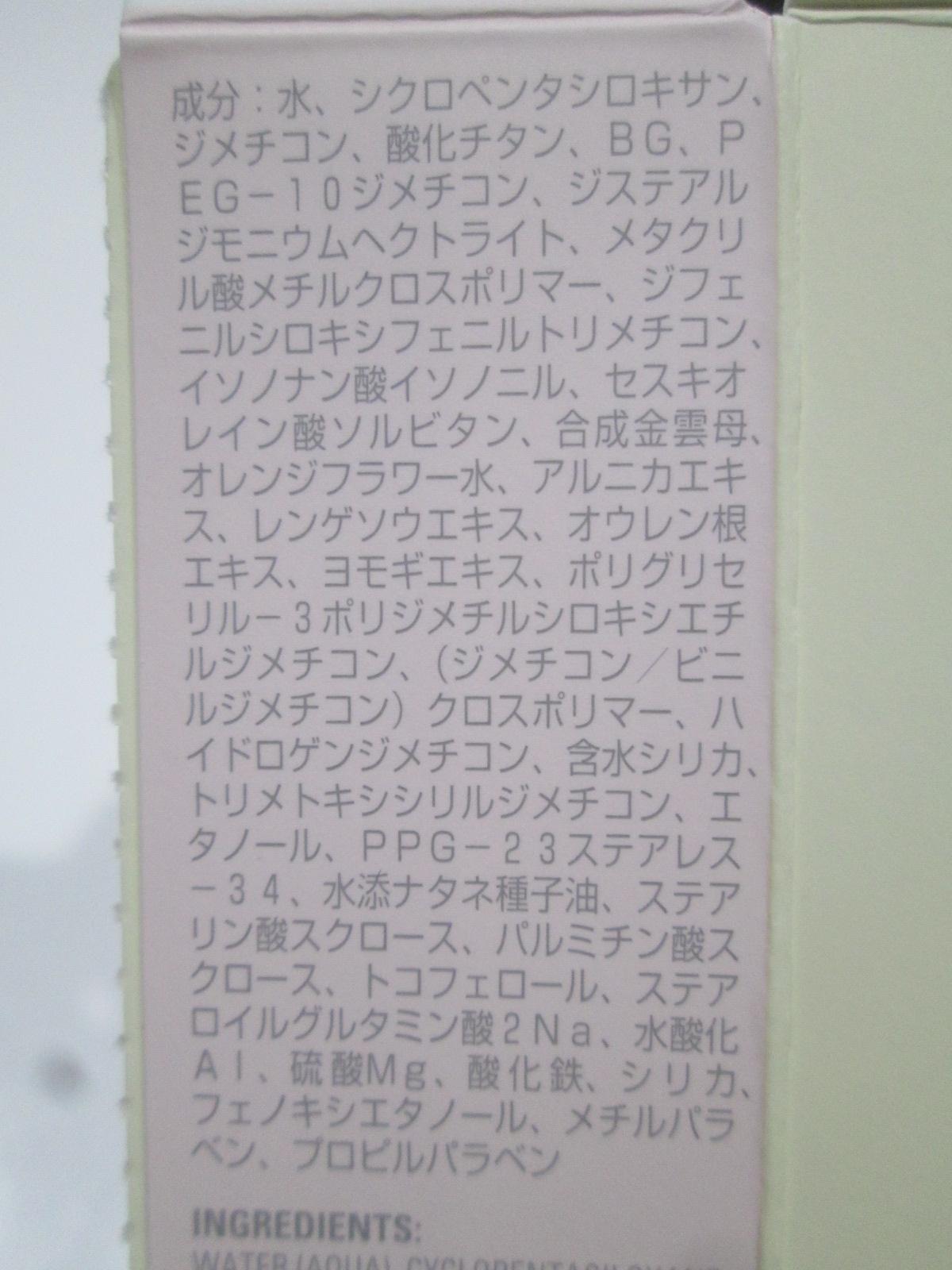IMG_4709ディ (6)