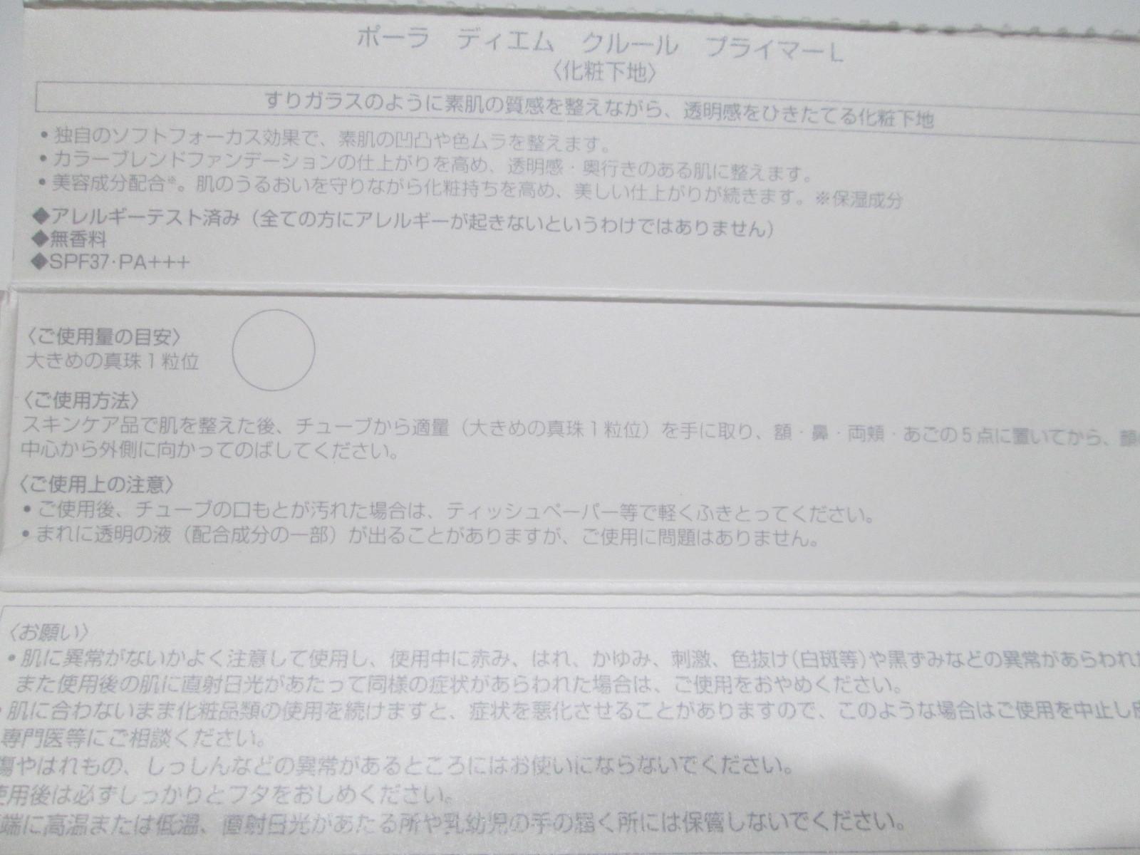 IMG_4709ディ (7)